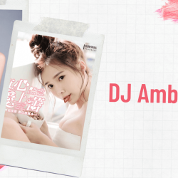 Book DJ Amber Na For Live Streaming